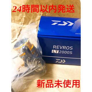 DAIWA - 新品未使用 ダイワ スピニングリール 20 レブロス LT 2000 S