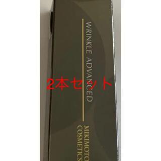 ミキモトコスメティックス(MIKIMOTO COSMETICS)のミキモト コスメティック リンクル アドバンスト クリーム 5g×2本(10g)(フェイスクリーム)