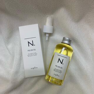 ナプラ(NAPUR)のナプラ N. ポリッシュオイル 150ml ポンプ付き #エヌドット(オイル/美容液)