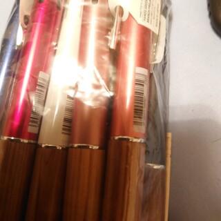 三菱鉛筆×東急ハンズ グリーンブランチ ジェットストリーム4&1 10本セット