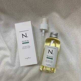 ナプラ(NAPUR)のナプラ N. ポリッシュオイル SC 150ml 専用ポンプ付 #エヌドット(オイル/美容液)