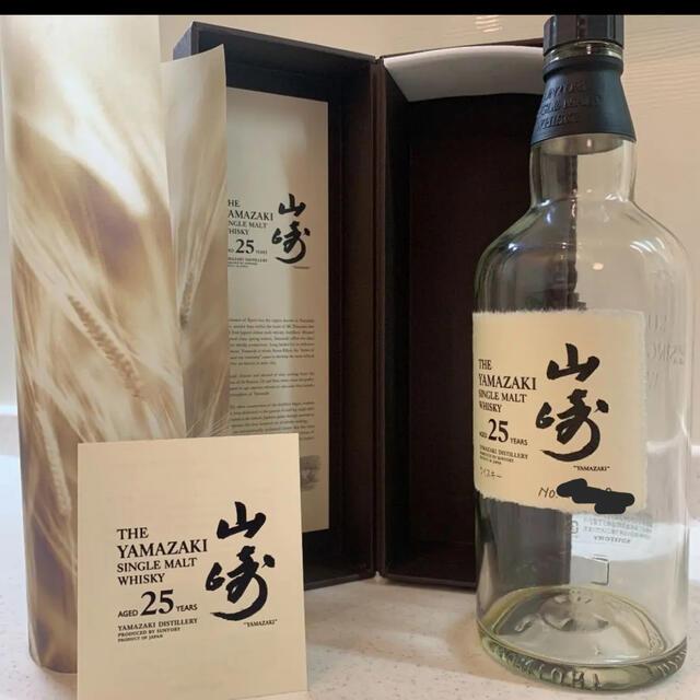 山崎25年空瓶セット 食品/飲料/酒の酒(ウイスキー)の商品写真