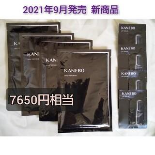 カネボウ(Kanebo)の【当日発送】KANEBO  スマイルパフォーマー  シート状美容液マスク(パック/フェイスマスク)