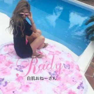レディー(Rady)のRady♡トロフラピンクラウンドタオル♡ノベルティ(ノベルティグッズ)