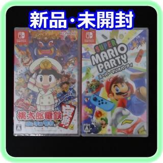 Nintendo Switch - 新品 未開封 桃太郎電鉄 スーパーマリオパーティ Switchソフト2点セット