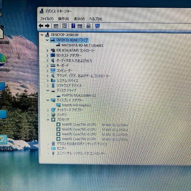 中古 ノートパソコンTOSHIBA TX/66LWHK Core i5-M430 スマホ/家電/カメラのPC/タブレット(ノートPC)の商品写真