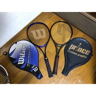 wilson - ウィルソン プリンス テニスラケットセット