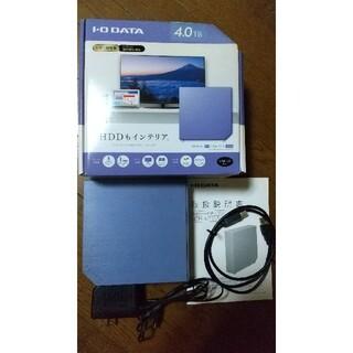 アイオーデータ(IODATA)の★外付HDD(4TB)★I・O DATA(HDEL-UT4B)(PC周辺機器)