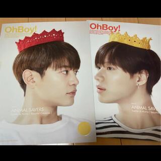 SHINee - oh boy SHINee ミノ テミン 2min まとめ売り