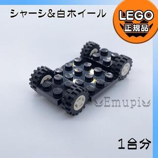 レゴ(Lego)の【新品】LEGO 車 シャーシ 白ホイール セット 1台(知育玩具)