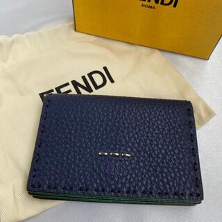 フェンディ(FENDI)のFENDI フェンディ セレリア 名刺入れ カードケース ネイビー(名刺入れ/定期入れ)