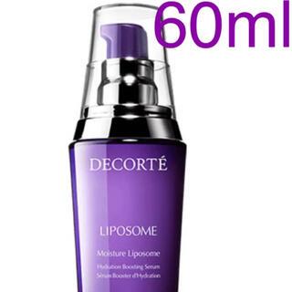 COSME DECORTE - コスメ デコルテ モイスチュア リポソーム 60ml