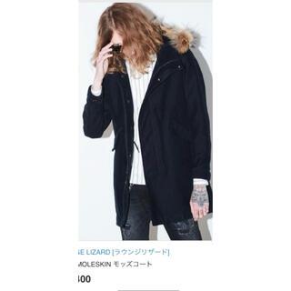 COMOLI - 極美品2018AW ラウンジリザード 高密度モールスキン モッズコート ネイビー