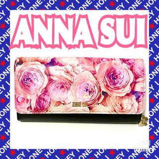アナスイ(ANNA SUI)の【新品未使用】ANNA SUI 薔薇 財布 ピンク アンティークアナスイ(財布)