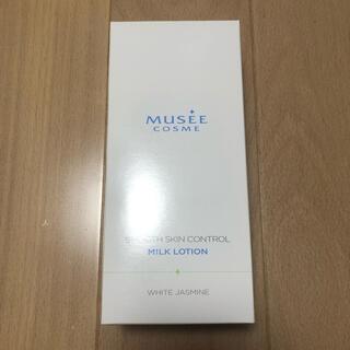 ミュゼコスメ 薬用スムーススキンコントロール ミルクローション(ボディローション/ミルク)