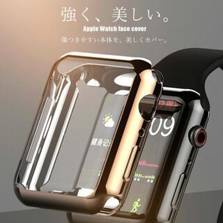 Apple Watch - Apple Watch 本体カバー(38mm)