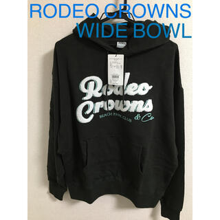 ロデオクラウンズワイドボウル(RODEO CROWNS WIDE BOWL)の新品タグ付 RODEO CROWNS WIDE BOWL もこもこロゴ パーカー(パーカー)