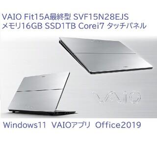 VAIO - 高速仕様VAIO Fit15A最終型SVF15N28EJS タッチパネル