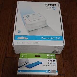 iRobot - 【新品】ブラーバジェット 240 アイロボット +ウェットモップパッド2枚