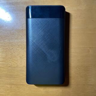 モバイルバッテリー 24000mAh PSE有