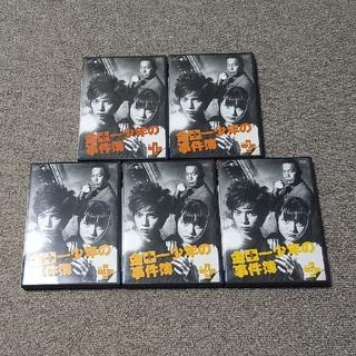 金田一少年の事件簿 全5巻セット DVD