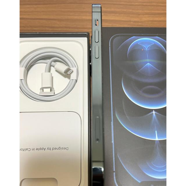 iPhone(アイフォーン)のiPhone12 Pro 128GB SIMフリー パシフィックブルー スマホ/家電/カメラのスマートフォン/携帯電話(スマートフォン本体)の商品写真