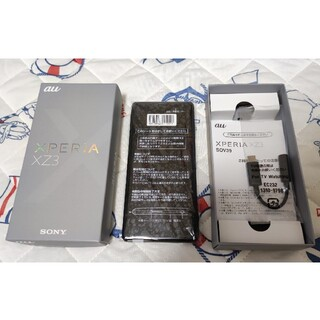 エクスペリア(Xperia)の【超美品】XPERIA XZ3 Black 64GB au simロック解除済(スマートフォン本体)