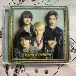 Johnny's - King & Prince 1stアルバム 初回限定版B