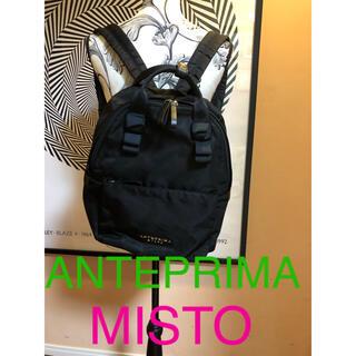 アンテプリマ(ANTEPRIMA)のアンテプリマミスト ANTEPRIMA MISTO リュック バッグパック(リュック/バックパック)