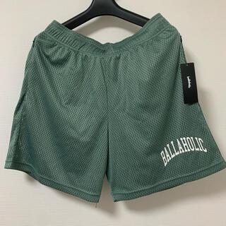 ballaholic College Logo Mesh Zip Shorts