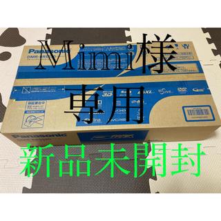 Panasonic - Panasonic DMR-BRS530 3D対応ブルーレイレコーダー