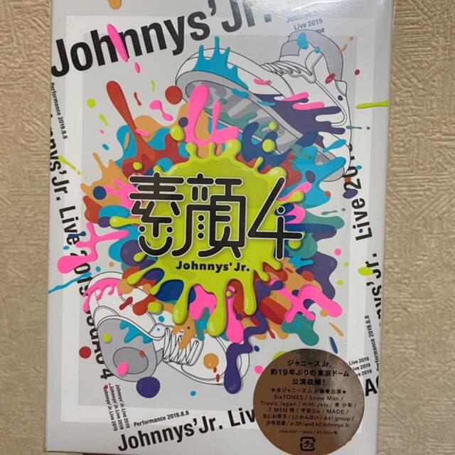 ジャニーズJr.(ジャニーズジュニア)の素顔4 ジャニーズJr.盤 DVD エンタメ/ホビーのDVD/ブルーレイ(アイドル)の商品写真