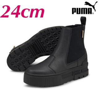 プーマ(PUMA)の新品 PUMA メイズ チェルシー インフューズ チェルシーブーツ 24cm(ブーツ)
