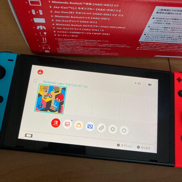 Nintendo Switch(ニンテンドースイッチ)のNintendo Switch JOY-CON(L)(R)本体 中古 動作品 エンタメ/ホビーのゲームソフト/ゲーム機本体(携帯用ゲーム機本体)の商品写真