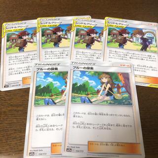 ポケモン(ポケモン)のポケモンカード レッド&グリーン ブルーの探索(シングルカード)