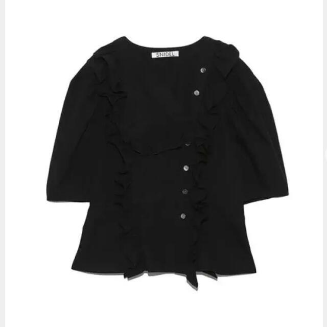 snidel(スナイデル)のsustainaフリルカラーブラウス レディースのトップス(シャツ/ブラウス(半袖/袖なし))の商品写真