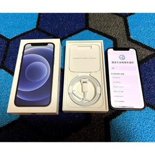 iPhone - iPhone 12 mini 黒 64GB SIMフリー