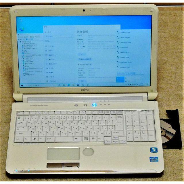 富士通(フジツウ)のホワイト webカメラ ブルーレイ i5/4GB/高速500GB/Office  スマホ/家電/カメラのPC/タブレット(ノートPC)の商品写真