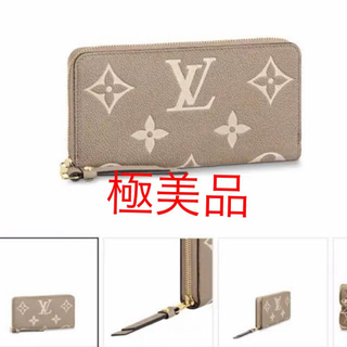 LOUIS VUITTON - ルイヴィトン ジッピーウォレット