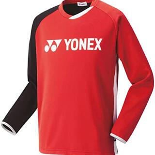 ヨネックス(YONEX)のヨネックスユニライトトレーナー(ウェア)