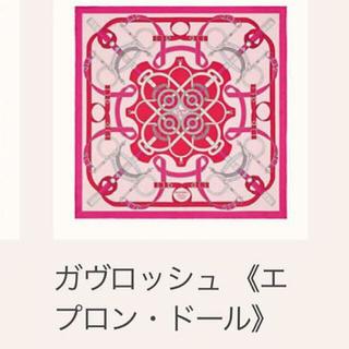 エルメス(Hermes)のエルメス ガヴロッシュ45 新品未使用(バンダナ/スカーフ)