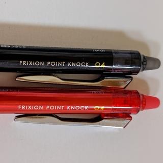 パイロット(PILOT)のPILOT フリクション ペン ボールペン ノック式 0.4 2本セット(ペン/マーカー)