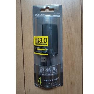 エレコム(ELECOM)のELECOM U3H-A407BBK USBハブ4ポート(PC周辺機器)