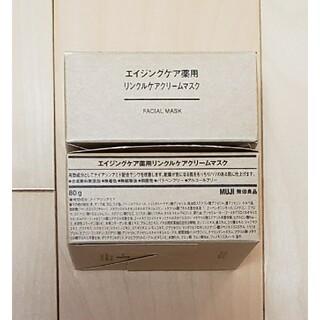 ムジルシリョウヒン(MUJI (無印良品))の無印良品 エイジングケア薬用リンクルケアクリームマスク 80g×2個セット (フェイスクリーム)