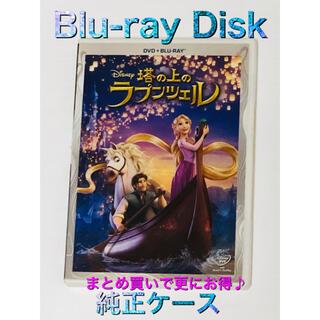 Disney - ☆★塔の上のラプンツェル Blu-ray 純正ケース★☆ディズニー