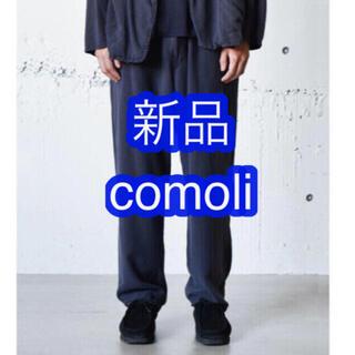 コモリ(COMOLI)の【新品】 21aw comoli シルクネルドローストリングパンツ(スラックス)