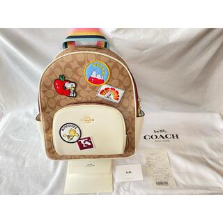 COACH - COACH コーチ スヌーピー コラボ リュック  シグネチャー バックパック