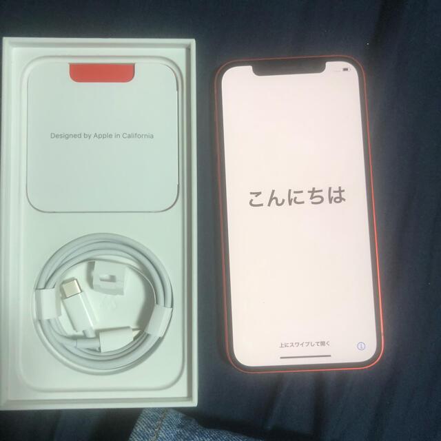 Apple(アップル)のiPhone12 128GB[SIMロック解除] スマホ/家電/カメラのスマートフォン/携帯電話(スマートフォン本体)の商品写真