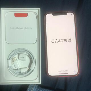 Apple - iPhone12 128GB[SIMロック解除]