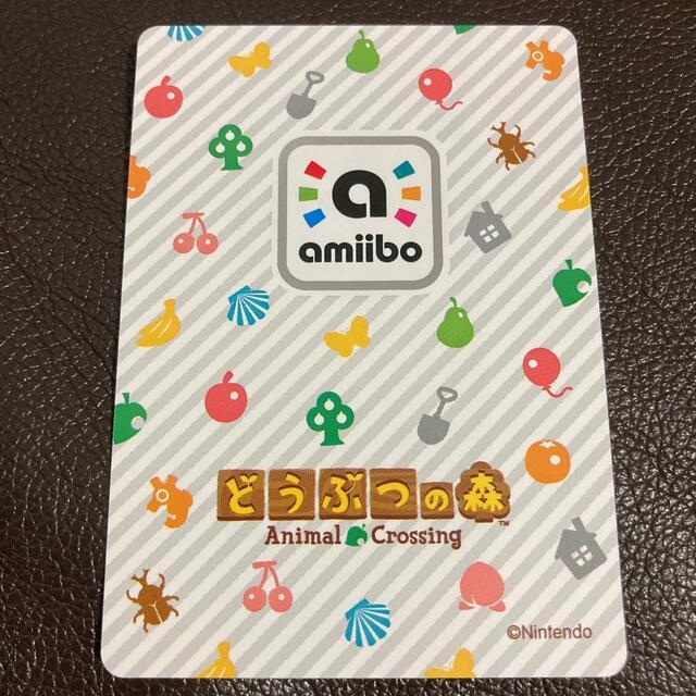 Nintendo Switch(ニンテンドースイッチ)のどうぶつの森 amiiboカード しずえ エンタメ/ホビーのアニメグッズ(カード)の商品写真